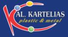 AL. KARTELIAS PLASTIC & METAL Logo